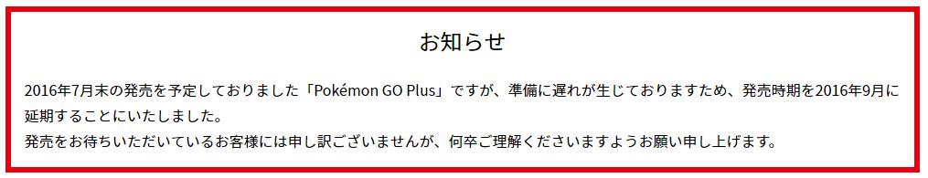 goplus2