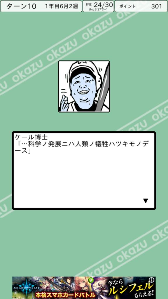 okazu (1)