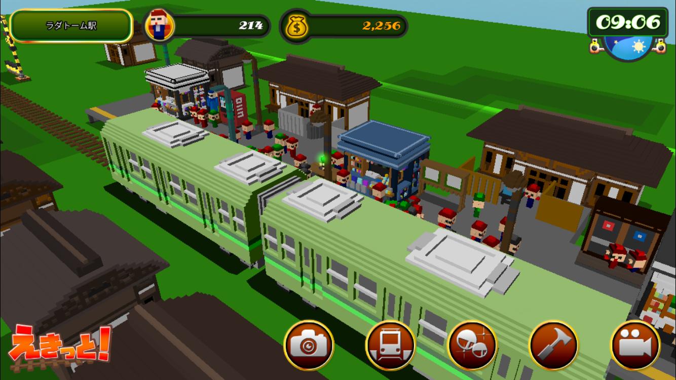 「えきっと!」紹介と攻略。成長する駅と街を眺めるのが楽しい経営シミュレーション!