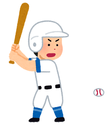 野球バッター