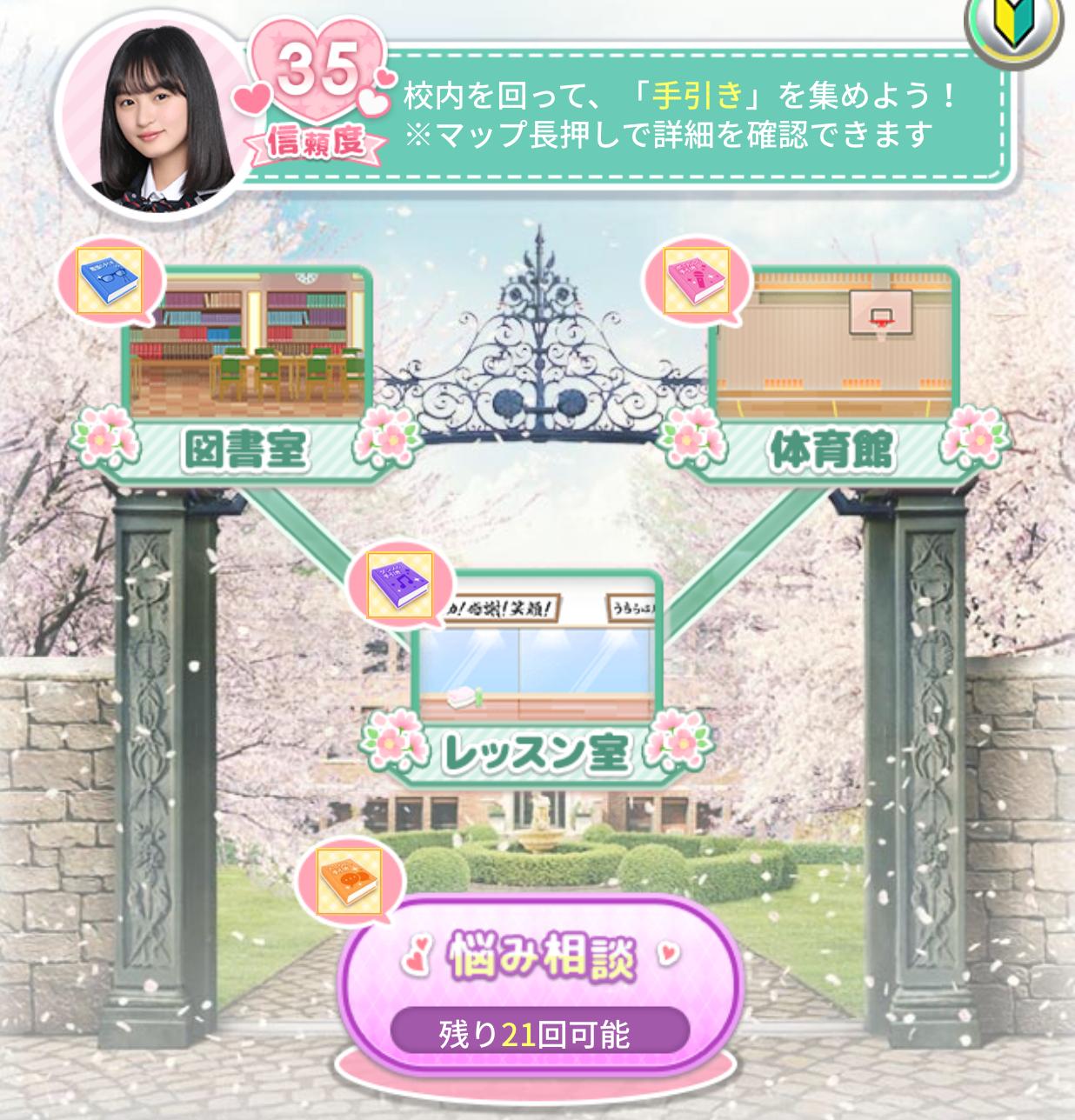 乃木恋4期生イベント