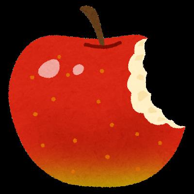 Appleのマークっぽいリンゴ