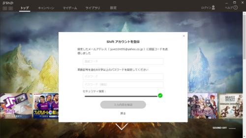 乃木恋PC