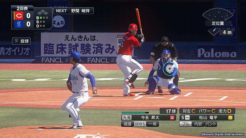 甲子園 スピリッツ 2019 投手 プロスピ 【プロ野球スピリッツ2019 攻略】1年チャレンジで★600作るためのコツとかってある?