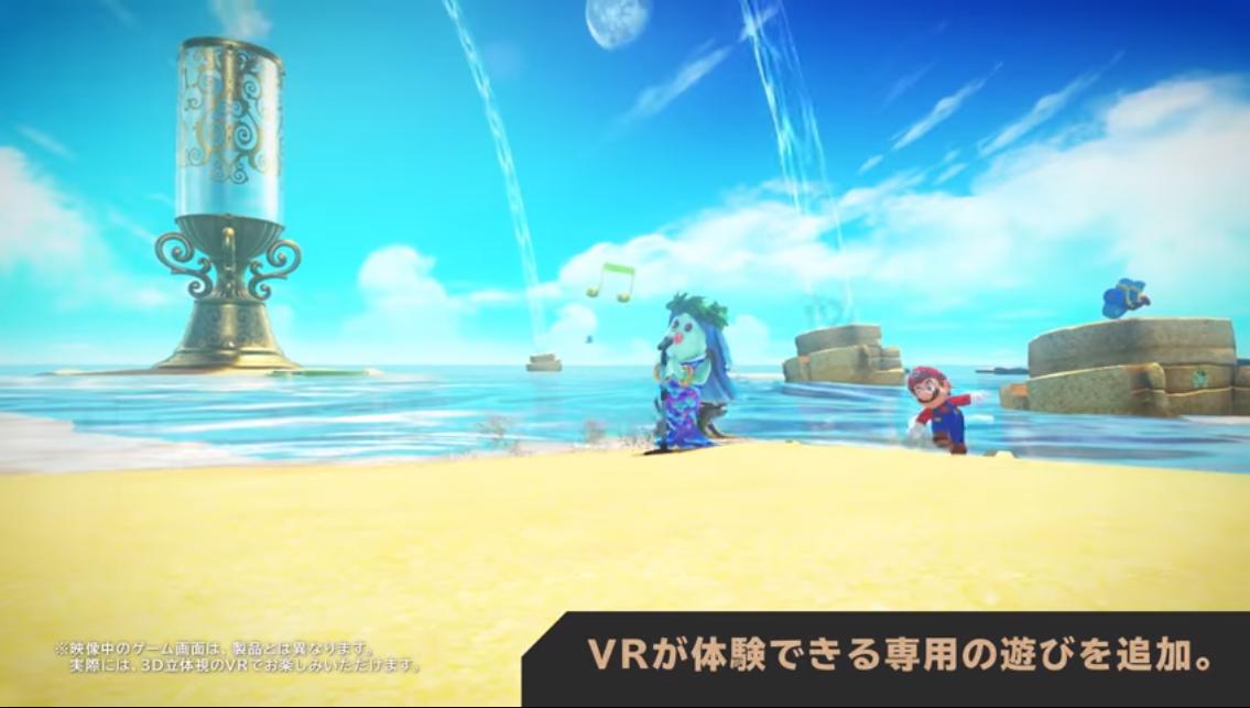 「Nintendo Labo VR KIT」がマリオとゼルダに対応!あの名作をVR映像で楽しもう