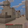 マイクラ砂漠のゾンビ村